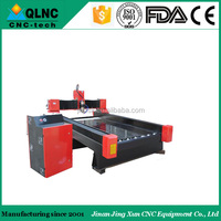 Chinese Stone Machinery CNC Router Stone Engraver