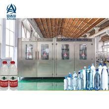 Manufacturing price Pure/Mineral WaterTriblock washing filling capping machine /small bottles water filling machine/equipment
