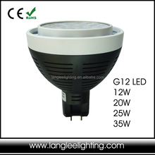 Hot New Style G12 LED Light Bulb 16w G12 1500LM LED Lighting