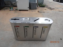 outdoor eco separation waste container bins stand litter bins