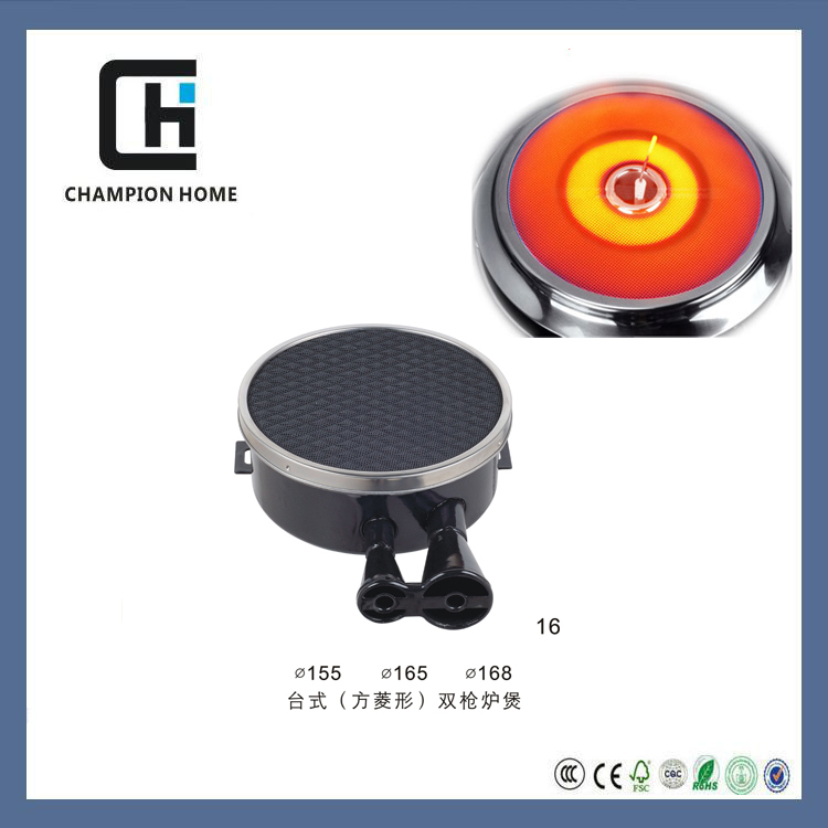 Home appliances Gas stove Spare parts gas cooker spare parts gas burner