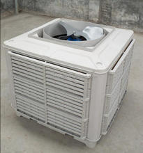 New Condition and AC Power Type solar air conditioner