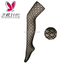 New design slim fit pantyhose with high quality