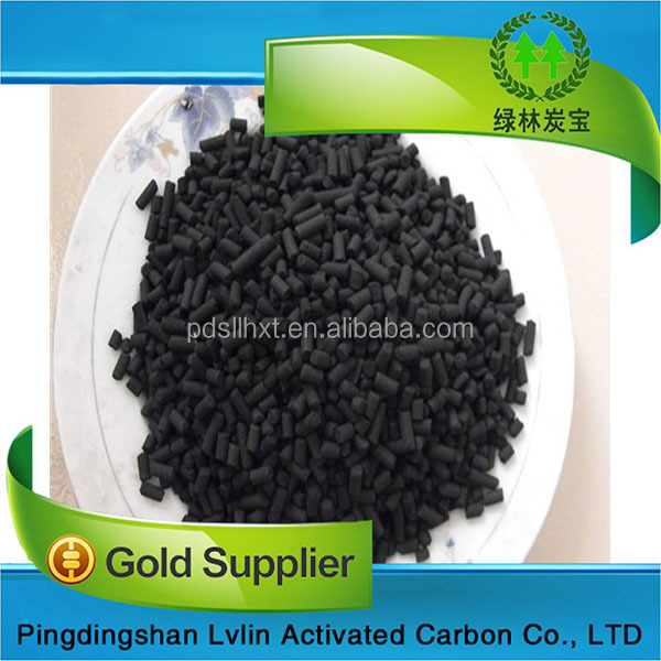 Coal Based Column Activated Charcoal