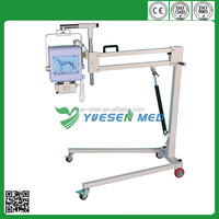 touch screen portable mobile medical xray equipment for sale