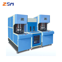 semi automatic bottle plastic machinery mould water tank pet bottle blowing machine price