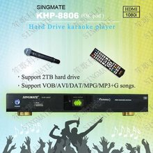 Hard Disk jukebox player with HDMI ,Support VOB/DAT/AVI/MPG/CDG/MP3+G songs