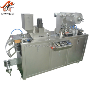 liquid chocolate/butter/syrup/jam/honey blister packing machine