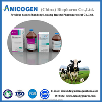 Antibiotic Veterinary medicine Cefquinome sulfate injection for cattle use