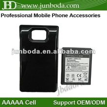 for samsung galaxy battery extender s2