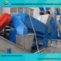 Plastic recycling machine high speed friction washer PE film flake washing machine