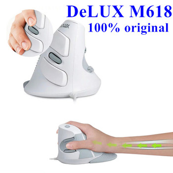 Wholesale Price M618 DeLUX Ergonomic Wired Vertical Gaming Mouse