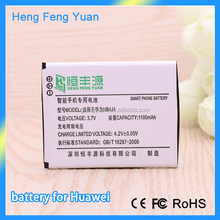 Wholesale 3.7v Li-ion mobile phone battery for Huawei HB4J1 C8500s C8500 U8150 T2311 T8300