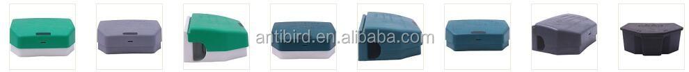 Haierc rat bait boxes mouse trap bait station(HC2101)