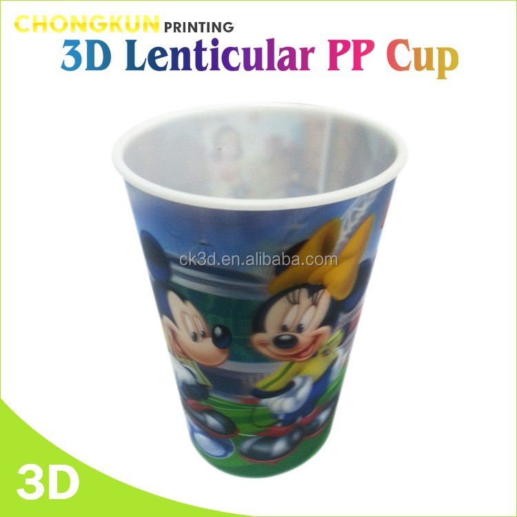High quality factory lenticular printing plastic cups cup plastik pp pp injection cup