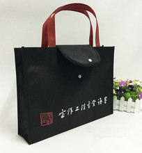 High quality custom reusable foldable shopping non woven tote eco friendly bags