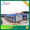 Plastic steel dog house building