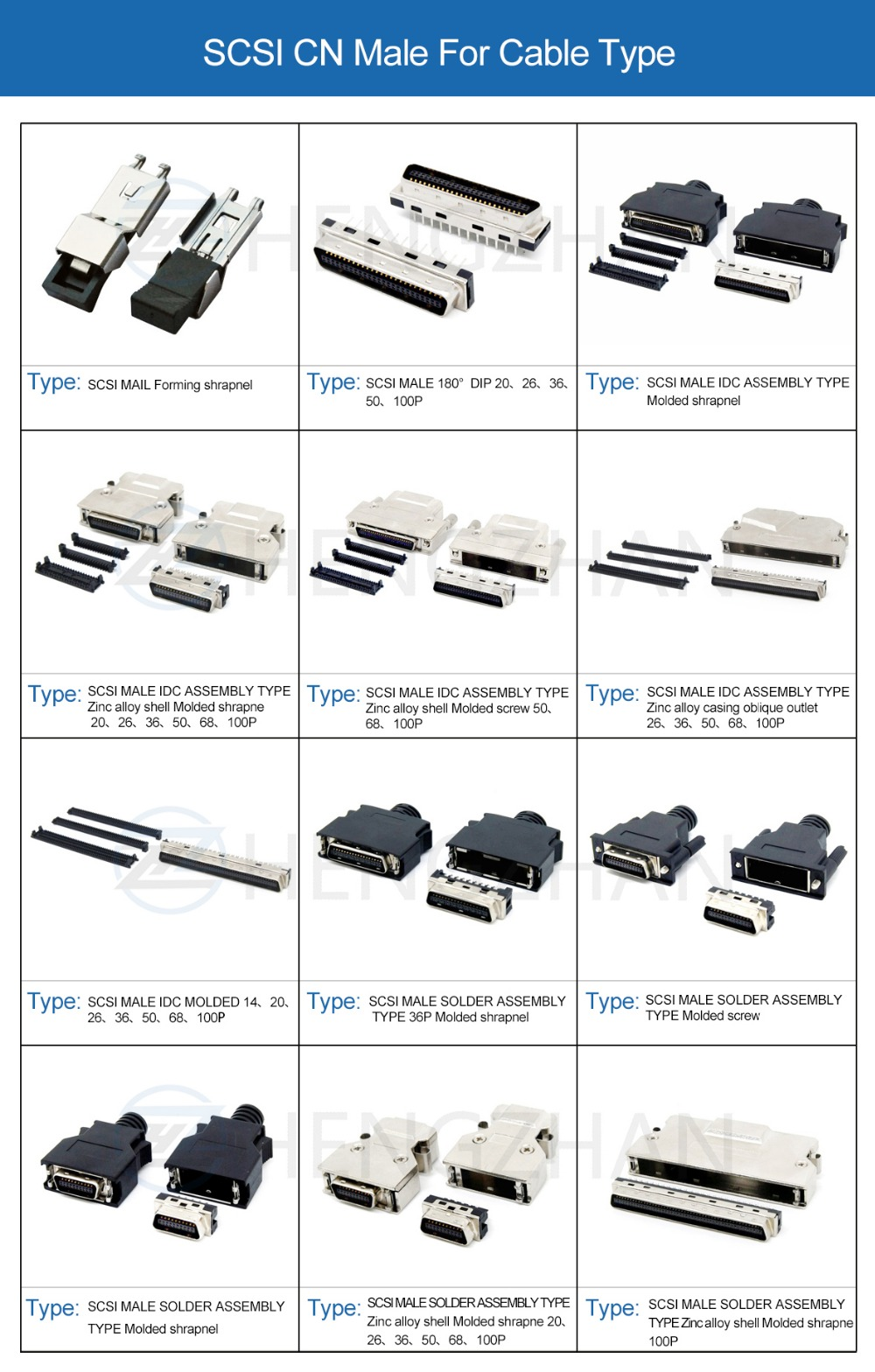 SCSI CN Male For Cable Type(1).jpg