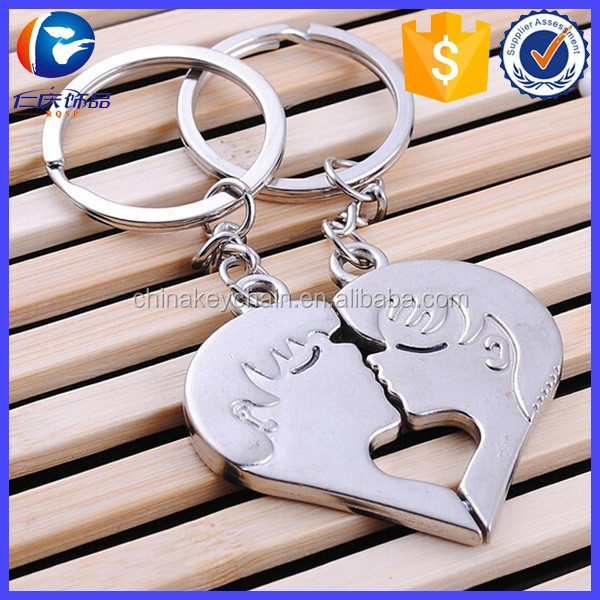 New Product Boy And Girl Kiss Key Chain