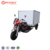 2019 Heavy Duty Strong Chongqing Popular Three Wheel Covered Motorcycle For Sale, Adult Tricycle Trike, Tricycles