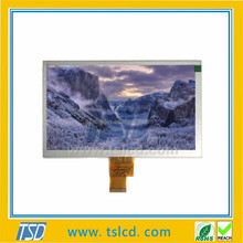 factory price tft lcd module 8.0 inch