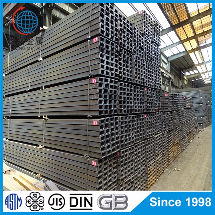 Large stock steel c channel at shanghai for fast delievery