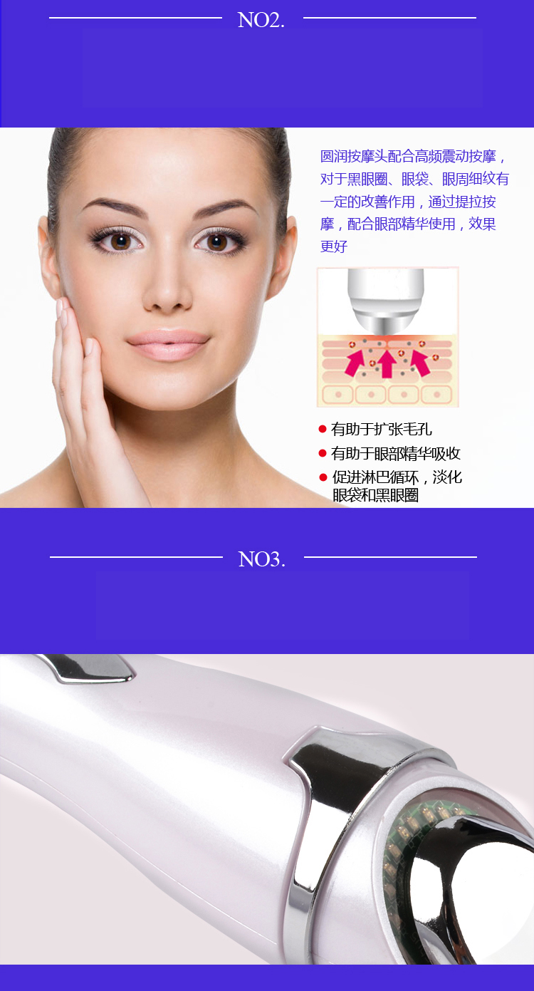 led light massager facial beauty magic wand LED EMS Micro Current  wrinkle removal face Lifting Device for eye