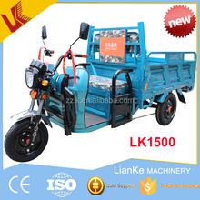 big carriage three wheel tricycle with motor/tricycle saving costs for cargo and passenger