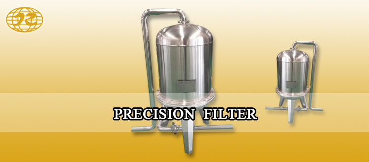 High performance customized drinking water cleaner purifier vacuum cleaner precision filter machine price