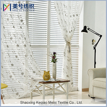 European Standard New Design tulle fabric embroidery designs curtain fabric