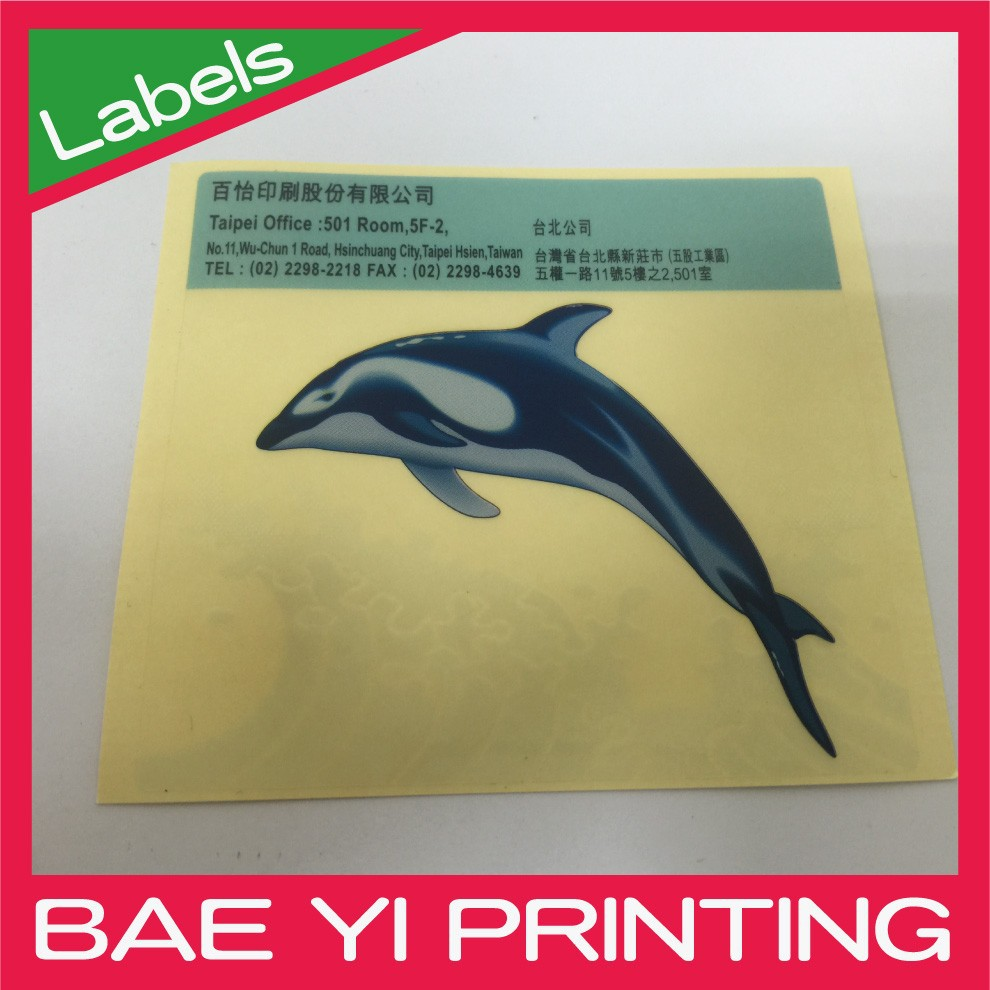 Color changing sticker by temperature change or different sightseeing angle
