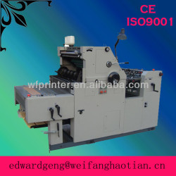 HT62II one color three ink new automatic screen printing machine
