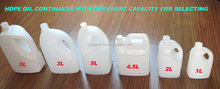1L/2L/3L/5L HDPE White milk/Camellia oil packing Bottle/Olive oil plastic bottle