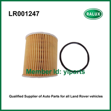 LR001247 hot selling car engine Oil Filter/Fuel Filter for Evoque 2012- Freelander 2 2006- auto fuel systems spare parts