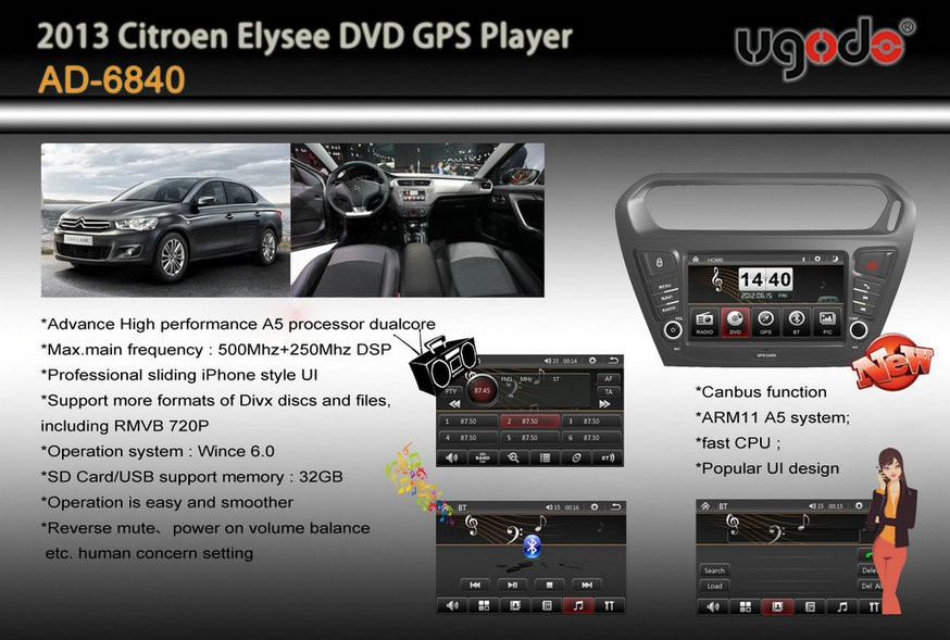 ugode touch screen car media player for 2013 Citroen Elysee with bluetooth,mp3,mp4,ipod