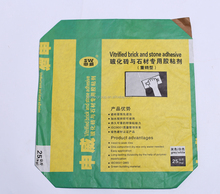Hot sell new products/ Packaging & Printing/ Kraft paper valve bags for plaster, dry mortar, cement, wall putty