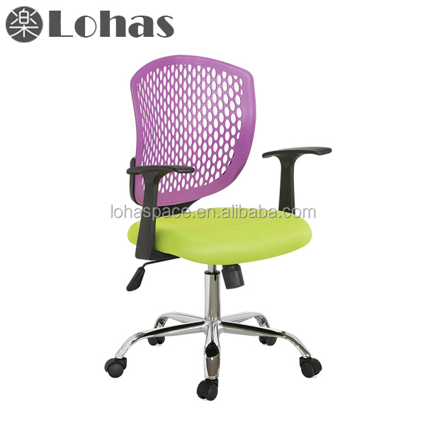 3D Elastic back chair Plastic office chair Swivel computer chair
