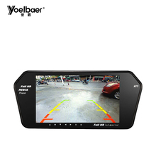 High Quality 7'' Rearview Monitor Full HD MP4 Video Player Car TV Monitor