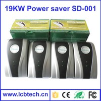 19KW with US/AU/UK/EU Plug Home use single phase Energy power saver,electricity saving box
