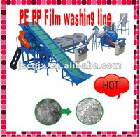 CE APPROVED Waste plastic PP/PE Film Recycling Washing Line PRICE