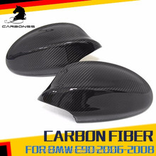 CF REAR VIEW MIRROR COVER FOR BMW E90 2005-2008
