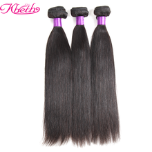 2017 hot 100% human hair weave straight hair indian silky straight wave