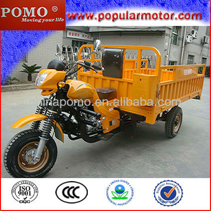 2013 Chinese Popular Cargo Hot Selling New 300CC Gasoline Cheap Motorcycle Three Wheels
