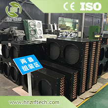 air cooled condenser for Refrigeration system