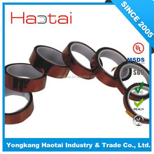 Electrical insulation polyimide tape