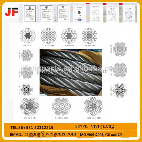 Stainless steel heavy duty lifting slings wire rope sling for crane