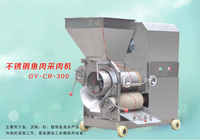 lowest price Chicken Deboning Machine Bone and chicken meat separator made in China