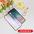 3D Anti Blue Light film for iPhone X 8 8plus Anti Violet Tempered Glass Screen Protector