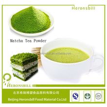 alibaba China manufacturer organic Matcha Tea Powder