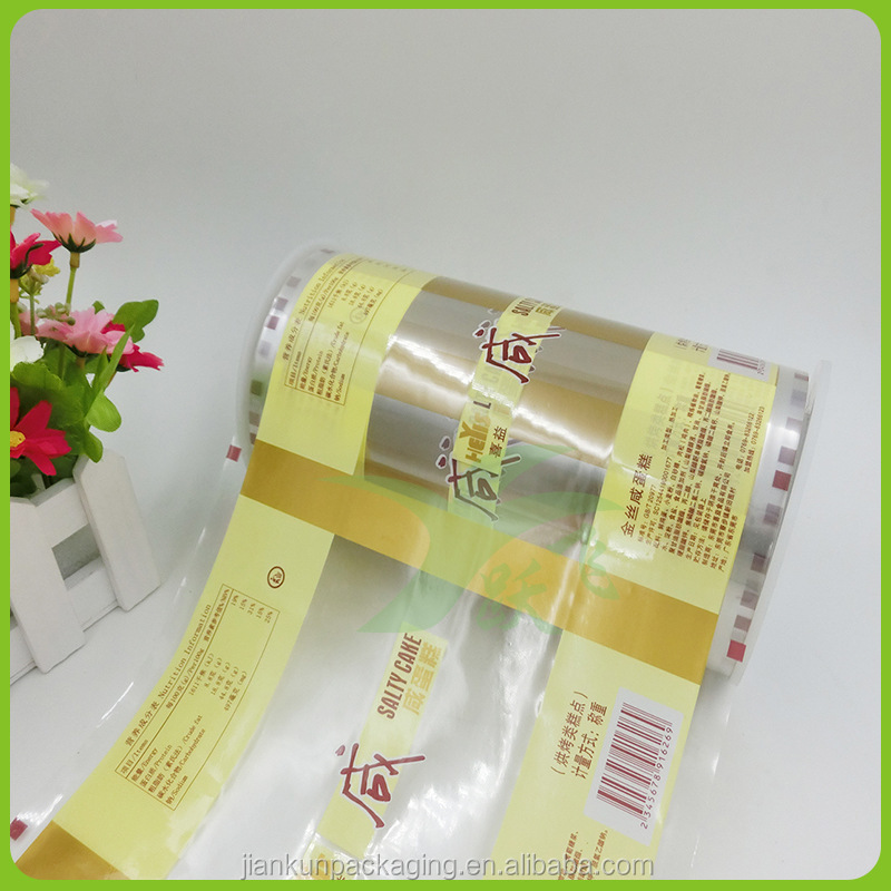 Factory Supplier 0.5mm plastic film
